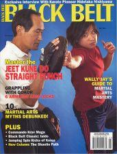 Black Belt Cover